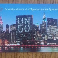 Sellos: NACIONES UNIDAS, CARNET DEL CINCUENTENARIO DE LA ONU (FOTOGRAFÍA REAL). Lote 209418990