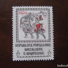 Selos: ALBANIA 1977, DANZAS POPULARES, YVERT 1725. Lote 209909160