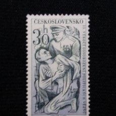 Sellos: CHECOSLOVAQUIA, 30H, VYROCI, AÑO 1960. SIN USAR. Lote 210138670