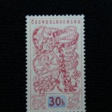 Sellos: CHECOSLOVAQUIA, 30H, MTDOS, AÑO 1958. SIN USAR. Lote 210138815