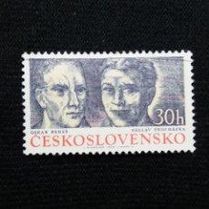 Sellos: CHECOSLOVAQUIA, 30H, OSCAR BENES, AÑO 1974. SIN USAR. Lote 210139397