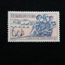 Sellos: CHECOSLOVAQUIA, 60 H, FIREFIGHTERSAÑO 1960. SIN USAR. Lote 210337618