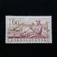 Sellos: CHECOSLOVAQUIA, 60 H, LIBERACION CHECOSLOVAQUIA 1969. SIN USAR. Lote 210337815