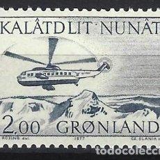 Sellos: GROENLANDIA 1977 - TRANSPORTE DEL CORREO, HELICÓPTERO - SELLO NUEVO **. Lote 210521546