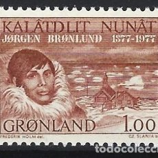 Sellos: GROENLANDIA 1977 - CENT. DEL NACIMIENTO DE JØRGEN BRØNLUND, EXPLORADOR NATIVO - SELLO NUEVO **. Lote 210521587