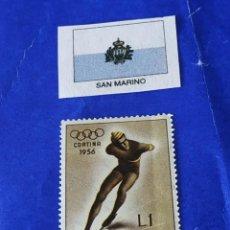 Sellos: SAN MARINO D5. Lote 212140911