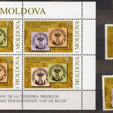 Sellos: MOLDOVA/2008/MNH/SC# 586-87 & 587A/ FIRST POSTAGE STAMPS OF MOLDAVIA, 150TH. ANNIV.. Lote 212262656