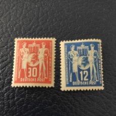 Sellos: SELLOS PROPHILA COLLECTION DDR (RDA) 243-244 (COMPLETA.EDICIÓN.) 1949 CORREOS. Lote 212288845