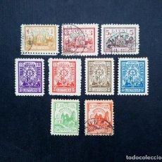 Sellos: SELLOS DE LITUANIA, SERIE BASICA, 1923. Lote 212726883