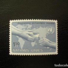Sellos: NACIONES UNIDAS GINEBRA 1983 IVERT 114 *** PROGRAMA ALIMENTARIO MUNDIAL. Lote 213251045
