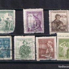 Sellos: CHECOSLOVAQUIA 1954 PROFESIONES TRABAJADORES - LOTE DE 7 SELLOS ANTIGUOS. Lote 212246088
