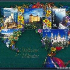 Sellos: UCRANIA 2004 HB IVERT 41 *** EUROPA - LAS VACACIONES - MONUMENTOS. Lote 213884233