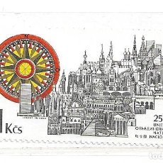 Selos: 1970-CHECOSLOVAQUIA. 25 ANIVERSARIO DE LA ONU. Lote 215598241