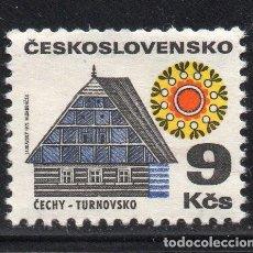 Sellos: CHECHOSLOVAQUIA/1971/MNH/SC#1740/ COTTAGE, TURNOV. Lote 217440152