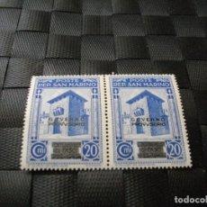 Sellos: BONITO BLOQUE DE 2 SELLOS DE LA REPUBLICA DE SAN MARINO EL DE LA FOTO VER TODOS MIS LOTES DE SELLOS. Lote 217519171