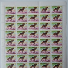 Sellos: MINIPLIEGO DE 50 SELLOS TAYIKISTAN 1992 – FAUNA. Lote 219035431