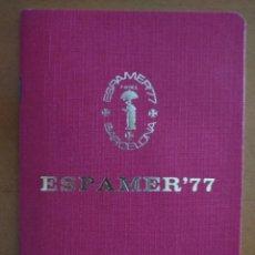 Sellos: ESPAMER 77 PASAPORTE INTERNACIONAL FILATÉLICO - CON MATASELLOS DE NUMEROSOS PAISES. Lote 220082966