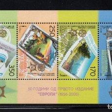 Sellos: MACEDONIA HB 13** - AÑO 2005 - 50º ANIVERSARIO DE LAS EMISIONES DE SELLOS EUROPA. Lote 220768595