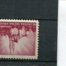Sellos: SELLOS ANTIGUOS CROACIA RAROS TETE BECHE AÑO 1941. Lote 220982902