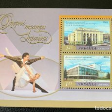 Sellos: UKRANIA SELLOS BLOQUE 2002 YVER 31**. Lote 221393428