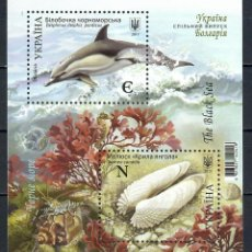 Sellos: UA-MS1644 UKRAINE 2017 MNH FLORA AND FAUNA OF THE BLACK SEA - JOINT ISSUE WITH BULGARIA SHELLS, DOLP. Lote 221675836
