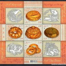 Sellos: UA1387 UKRAINE 2013 MNH BREAD TO ALL A HEAD FOOD. Lote 221675840