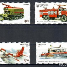 Sellos: UA1696 UKRAINE 2017 MNH THE HISTORY OF FIRE TRANSPORT OF UKRAINE EQUIPMENT, FIREFIGHTERS. Lote 221675846