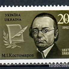 Sellos: UA93 UKRAINE 1992 MNH THE 175TH ANNIVERSARY OF THE BIRTH OF M.I.KOSTOMAROV HISTORY, EDUCATION. Lote 221675853