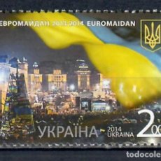 Sellos: UA1470 UKRAINE 2014 MNH EUROMAIDAN - ARTICLES OF ASSOCIATION OF UKRAINE AND EU FLAGS, REVOLUTION, PO. Lote 221675860