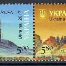 Sellos: UA1650 UKRAINE 2017 MNH EUROPA STAMPS - PALACES AND CASTLES ARCHITECTURE, LOCKS. Lote 221675890