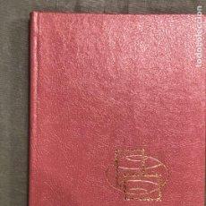 Sellos: CHECOSLOVAQUA - POSTOVA BANKIA - ALBUM CARPETA SELLOS DE EMISIONES 1990 .COMPLETO - COLECCIONISTA. Lote 221958348