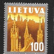 Sellos: LITUANIA. Lote 222272865
