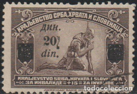 SERVIA, CROACIA Y ESLOVENIA 1922 SCOTT 20 SELLO º EJERCITO SOLDADO SERVIO HERIDO MICHEL 167I YVERT 1 (Sellos - Extranjero - Europa - Otros paises)