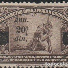 Sellos: SERVIA, CROACIA Y ESLOVENIA 1922 SCOTT 20 SELLO º EJERCITO SOLDADO SERVIO HERIDO MICHEL 167I YVERT 1. Lote 222465788