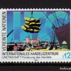 Sellos: NACIONES UNIDAS VIENA 102** - AÑO 1990 - CENTRO DE COMERCIO INTERNACIONAL. Lote 222572263