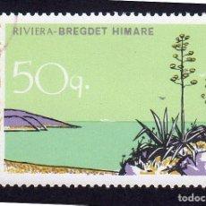 Sellos: EUROPA. ALBANIA. RIVIERA BREGDET HIMARE. USADO SIN FIJA SELLOS.. Lote 223299862