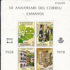 Sellos: HOJITA 50 ANIVERSARIO CORREO ESPAÑOL 1928-1978. Lote 223370396