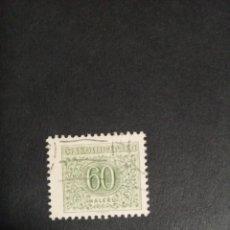 Sellos: SELLO CHECOSLOVAQUIA 1955 60HALERU. Lote 224217746
