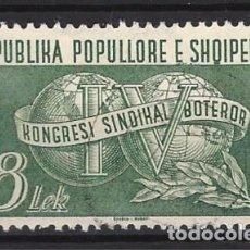 Sellos: ALBANIA 1957 - 4º CONGRESO SINDICAL INTERNACIONAL, LEIPZIG - USADO. Lote 225751921