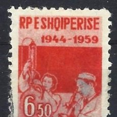 Sellos: ALBANIA 1959 - 15º ANIVERSARIO DE LA LIBERACIÓN - USADO. Lote 225752060