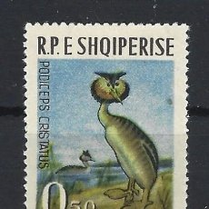 Sellos: ALBANIA 1963 - FAUNA, AVES, SOMORUJO LAVANCO - MINT SIN GOMA. Lote 225752437