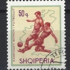 Sellos: ALBANIA 1966 - CAMPEONATO MUNDIAL DE FÚTBOL EN INGLATERRA - USADO. Lote 225752540