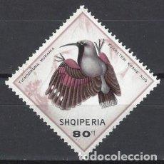 Sellos: ALBANIA 1968 - AVES, TREPARRISCOS - USADO. Lote 225753020