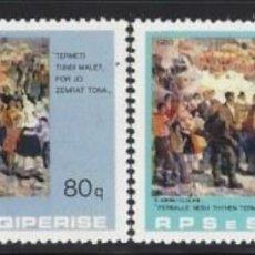 Sellos: ALBANIA 1980 - AYUDA A LAS VÍCTIMAS DEL TERREMOTO DE 1979, S.COMPLETA - MNH**. Lote 225753470