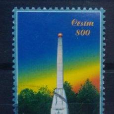 Sellos: LETONIA 2006 MONUMENTO NACIONAL SELLO USADO. Lote 227109545