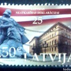 Sellos: LETONIA 2009 CELEBRIDADES SELLO USADO. Lote 227109605
