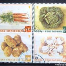 Sellos: BOSNIA HERZEGOVINA 2008 HORTALIZAS SERIE DE SELLOS USADOS. Lote 227109820