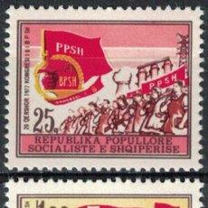 Sellos: ALBANIA 1977 IVERT 1719/20 *** 8º CONGRESO DE LA UNIÓN DE TRABAJADORES. Lote 228160815
