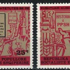 Sellos: ALBANIA 1977 IVERT 1733/4 *** NUEVA CONSTITUCIÓN. Lote 228161600