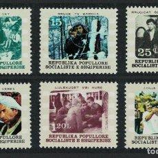 Sellos: ALBANIA 1977 IVERT 1735/40 *** PELÍCULAS ALBANESAS - CINE. Lote 228161745